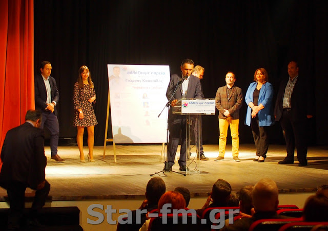 O  υποψήφιος Περιφερειάρχης Δυτικής Μακεδονίας Γιώργο Κασαπίδης  στα Γρεβενά (εικόνες + video) - Φωτογραφία 67