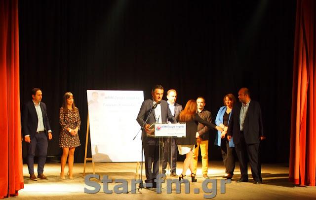 O  υποψήφιος Περιφερειάρχης Δυτικής Μακεδονίας Γιώργο Κασαπίδης  στα Γρεβενά (εικόνες + video) - Φωτογραφία 69