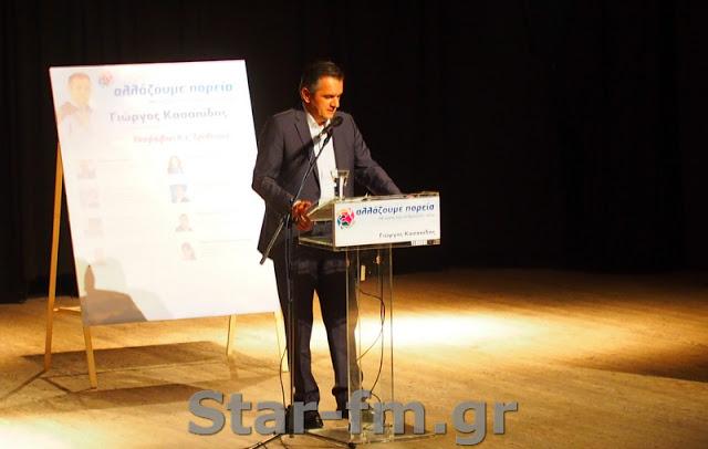 O  υποψήφιος Περιφερειάρχης Δυτικής Μακεδονίας Γιώργο Κασαπίδης  στα Γρεβενά (εικόνες + video) - Φωτογραφία 9