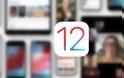 Κυκλοφόρησε επίσημα το iOS 12.3.1
