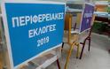 Στις κάλπες οι Έλληνες: Ποια στοιχεία θα κρίνουν τη μάχη των εκλογών