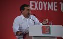 Εκλογές τον Ιούνιο ανακοίνωσε ο Τσίπρας