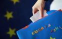 Ευρωεκλογές : Μόνο η ΝΔ αύξησε το ποσοστό της, ποιοι άλλοι πανηγύρισαν και ποιοι έχασαν