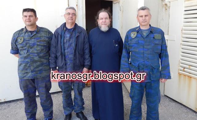 Ο Στρατιωτικός Ιερέας του ΑΤΑ Αθανάσιος στο FOB Άκτιο και στην 4η ΜΣΕΠ - Φωτογραφία 1