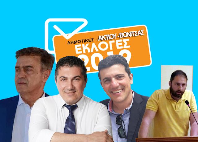 Ποιοι εκλέγονται στο Δήμο ΑΚΤΙΟΥ-ΒΟΝΙΤΣΑΣ- Αναλυτικά οι σταυροί όλων των υποψηφίων- Ποιά ονόματα μένουν εκτός! - Φωτογραφία 1