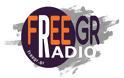 ΝΕΟ ΠΡΟΓΡΑΜΜΑ ΣΤΟΝ ΑΕΡΑ ΜΕ ΔΥΝΑΤΕΣ ΕΚΠΟΜΠΕΣ ΣΤΟ FREEGR RADIO