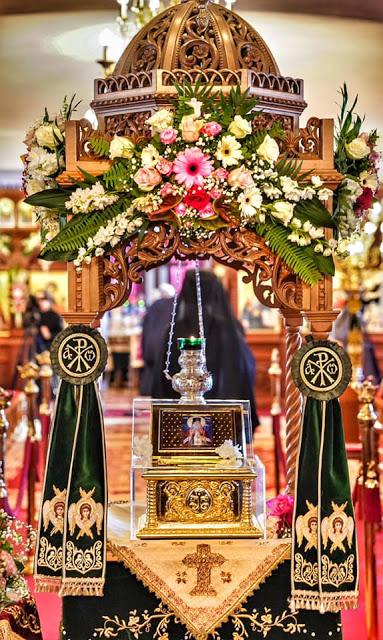 Βοήθεια μας ο Άγιος Λουκάς ο Ιατρός - Φωτογραφία 1