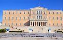 Ψηφίστηκε ο νέος Ποινικός Κώδικας που καταργεί τα αδικήματα της βλασφημίας και της περιύβρισης νεκρού