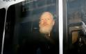 Ο Julian Assange απογυμνώνει το νομικό και πολιτικό σύστημα των ΗΠΑ - Φωτογραφία 2