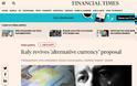 Η Ιταλία σοκάρει τις Βρυξέλλες: Συζήτηση για παράλληλο εγχώριο νόμισμα – «Φουντώνουν» τα σενάρια για έξοδο από το ευρώ - Φωτογραφία 2
