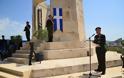 Ετήσιο Μνημόσυνο Πεσόντων Ιερολοχιτών και Καταδρομέων στο Καβούρι Αττικής (7 ΦΩΤΟ) - Φωτογραφία 4