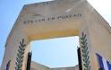 Ετήσιο Μνημόσυνο Πεσόντων Ιερολοχιτών και Καταδρομέων στο Καβούρι Αττικής (7 ΦΩΤΟ) - Φωτογραφία 5