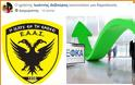 Ενημέρωση από Διευθύνοντα Σύμβουλο ΕΑΑΣ κ. Ι. Δεβούρο για μηδενικά αναδρομικά αποστράτων