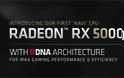 AMD Radeon RX 5000: Οι νέες Navi κάρτες γραφικών της εταιρίας - Φωτογραφία 4
