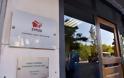 ΣΥΡΙΖΑ: Οδοστρωτήρας ο κ. Μητσοτάκης για τα εργασιακά δικαιώματα