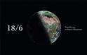 To Ίδρυμα Ευγενίδου γιορτάζει το θερινό ηλιοστάσιο την Τρίτη  18 Ιουνίου 2019