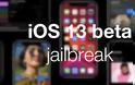 Επίδειξη δύναμης από τους προγραμματιστές με jailbreak και στο ios 13