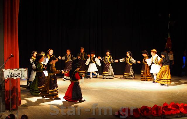 Ετήσια εκδήλωση από το Τμήμα Παραδοσιακών Χορών Δήμου Γρεβενών (εικόνες) - Φωτογραφία 1