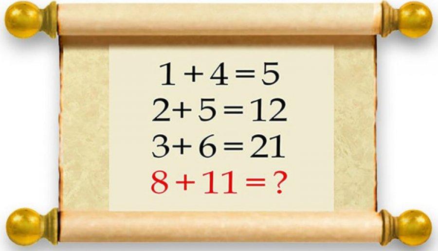 Το 78% των ανθρώπων δεν μπορεί να λύσει αυτό το κουίζ γιατί... - Φωτογραφία 1