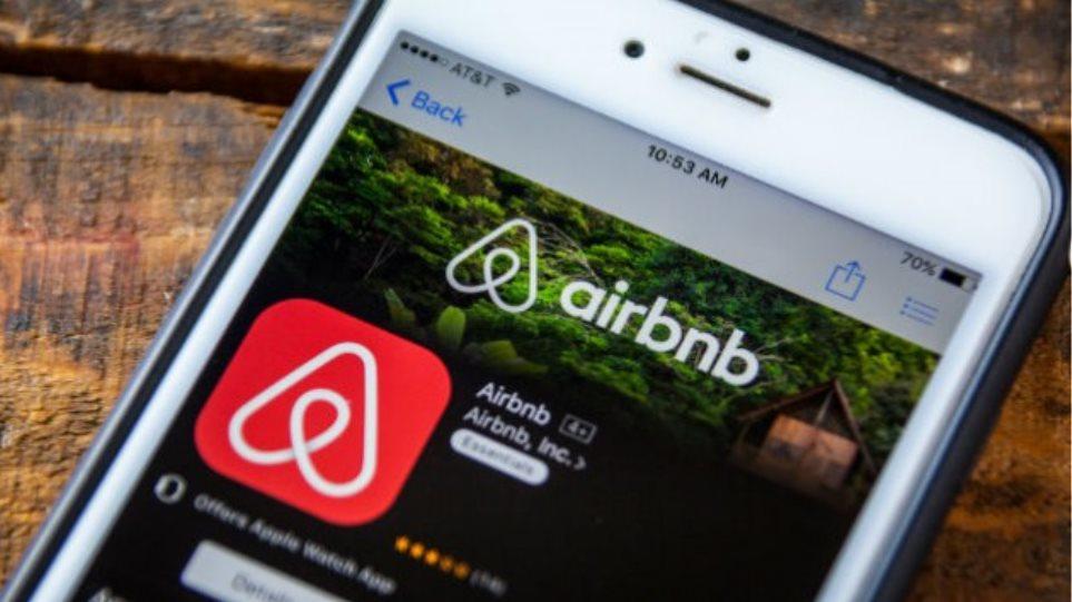 Airbnb: Όλα όσα πρέπει να ξέρετε για τη φορολογία - Φωτογραφία 1