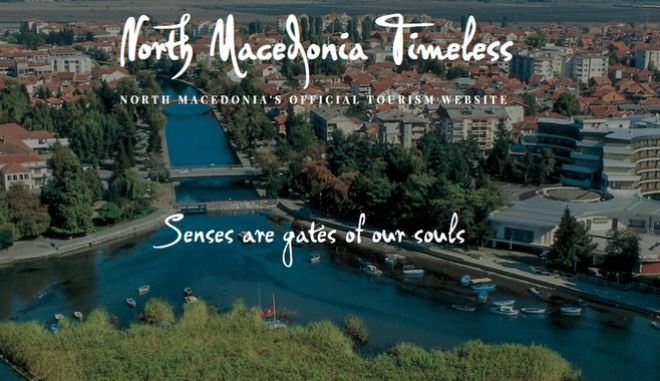 Βόρεια Μακεδονία: Αλλάζει όνομα η τουριστική εκστρατεία μετά τις αντιδράσεις - Φωτογραφία 1