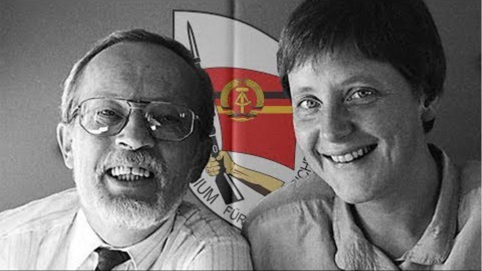 Ήταν η Άνγκελα Μέρκελ η κατάσκοπος «Έρικα» της Στάζι; - Φωτογραφία 2