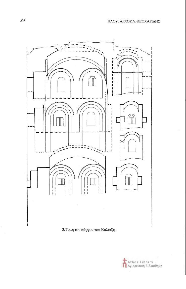12133 - Ο πύργος της μονής του Καλέτζη (Κολιτσού). Θρύλος, ιστορία, φωτογραφίες - Φωτογραφία 11