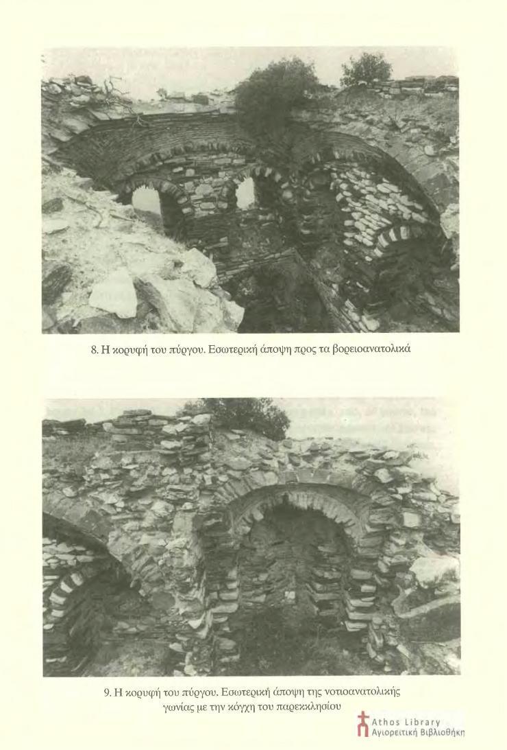 12133 - Ο πύργος της μονής του Καλέτζη (Κολιτσού). Θρύλος, ιστορία, φωτογραφίες - Φωτογραφία 14