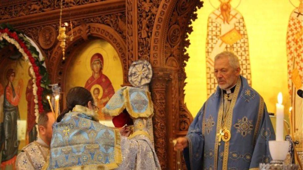Αναβαθμίζεται σε Αρχιεπισκοπή Καναδά η Μητρόπολη του Τορόντο - Φωτογραφία 1