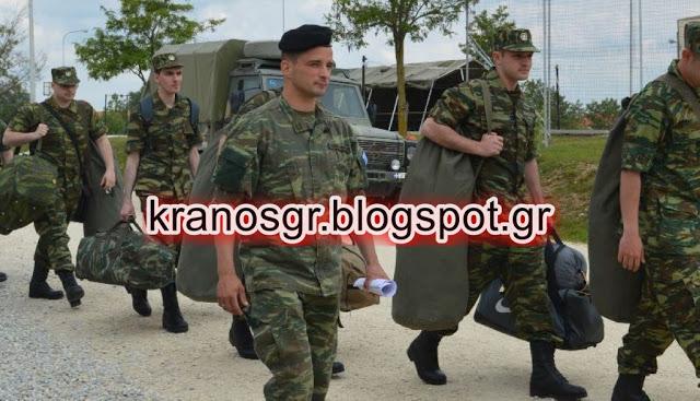 Κατάταξη στο Στρατό Ξηράς με την 2019 Γ΄/ΕΣΣΟ - Φωτογραφία 1