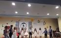 Εντυπωσιακή γιορτή λήξης στο Δημοτικό Σχολείο Αστακού!!! - Φωτογραφία 12