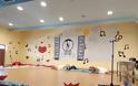 Εντυπωσιακή γιορτή λήξης στο Δημοτικό Σχολείο Αστακού!!! - Φωτογραφία 18