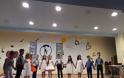 Εντυπωσιακή γιορτή λήξης στο Δημοτικό Σχολείο Αστακού!!! - Φωτογραφία 22