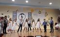 Εντυπωσιακή γιορτή λήξης στο Δημοτικό Σχολείο Αστακού!!! - Φωτογραφία 23