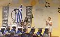Εντυπωσιακή γιορτή λήξης στο Δημοτικό Σχολείο Αστακού!!! - Φωτογραφία 27
