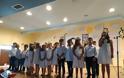 Εντυπωσιακή γιορτή λήξης στο Δημοτικό Σχολείο Αστακού!!! - Φωτογραφία 3
