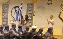Εντυπωσιακή γιορτή λήξης στο Δημοτικό Σχολείο Αστακού!!! - Φωτογραφία 5