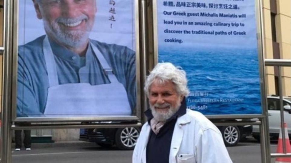 Μιχάλης Μανιάτης: Ηθοποιός στην Ελλάδα, σεφ στην ...Κίνα - Φωτογραφία 1