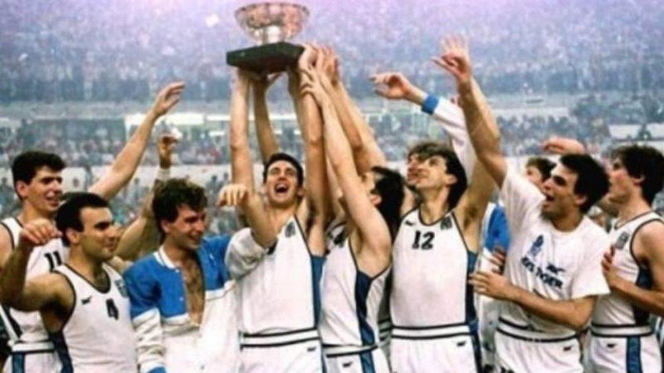 14 Ιουνίου 1987: Η μέρα που άλλαξε το ελληνικό μπάσκετ - Φωτογραφία 1