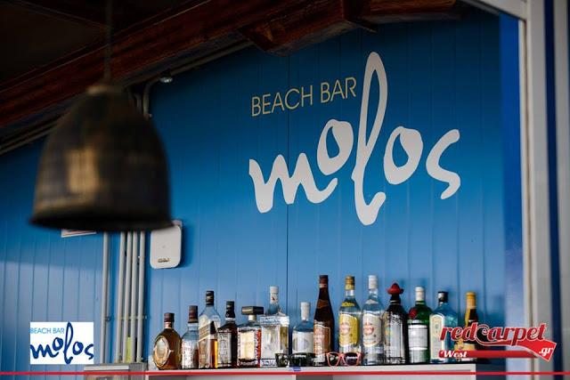 Το club MOLOS άνοιξε τις πύλες του και σας περιμένει στη Πογωνιά- ΠΑΛΑΙΡΟΥ και αυτό το καλοκαίρι!! - Φωτογραφία 18