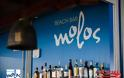 Το club MOLOS άνοιξε τις πύλες του και σας περιμένει στη Πογωνιά- ΠΑΛΑΙΡΟΥ και αυτό το καλοκαίρι!! - Φωτογραφία 25