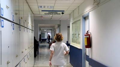Η νόσος «δολοφόνος» που απειλεί 14 εκατομμύρια Ευρωπαίους - Φωτογραφία 1