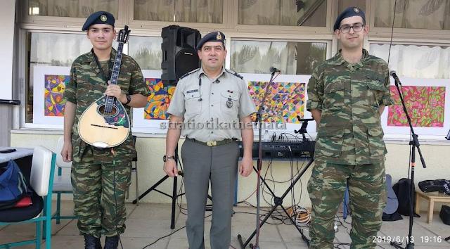 Η Στρατιωτική Μουσική της ΔΙΚΕ δίπλα στα Ειδικά Σχολεία - Φωτογραφία 1