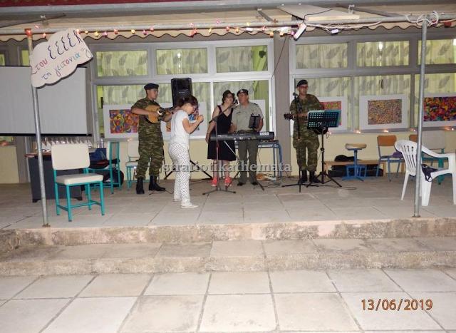 Η Στρατιωτική Μουσική της ΔΙΚΕ δίπλα στα Ειδικά Σχολεία - Φωτογραφία 9