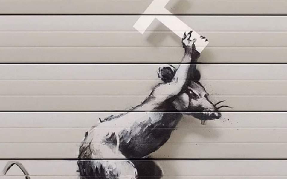 Με νέο έργο του στο Χίθροου o Banksy τάσσεται ξανά κατά του Brexit (pics) - Φωτογραφία 1