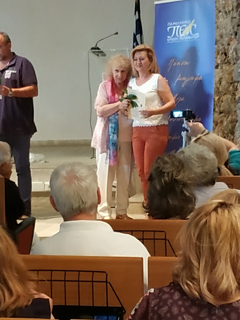 Τιμητική διάκριση στην ποιήτρια ΒΑΣΙΛΙΚΗ ΠΑΝΤΑΖΗ από την Πάλαιρο στους 34ους Δελφικούς Αγώνες Ποίησης! - Φωτογραφία 4