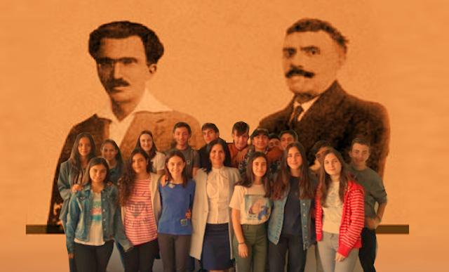 ZOPΜΠΑΣ: Η ΦΙΛΙΑ ΜΟΥ ΜΕ ΤΟΝ ΚΑΖΑΝΤΖΑΚΗ- Και η γνωριμία μου με τους μαθητές… - Φωτογραφία 1