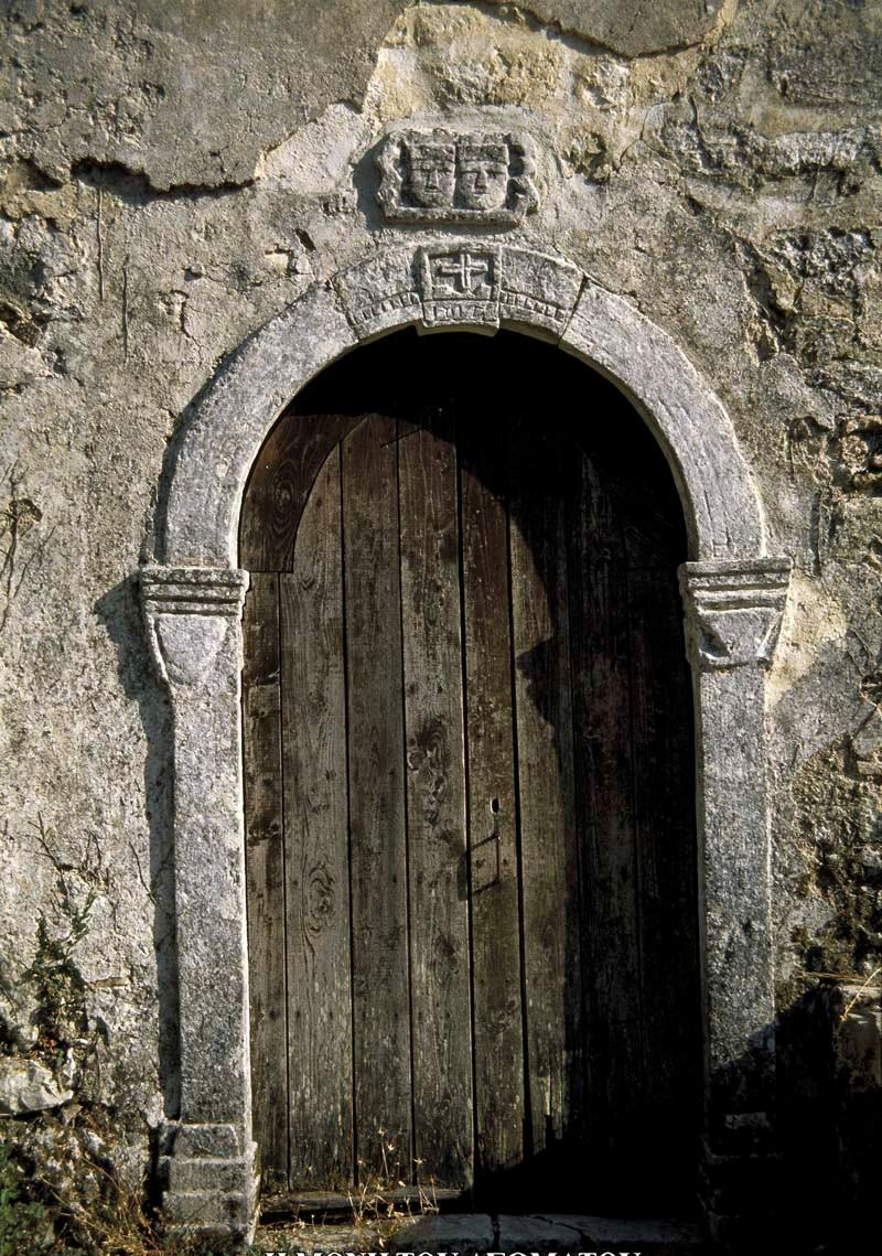 Μοναστήρια στο νησί της Λευκάδας - Φωτογραφία 11