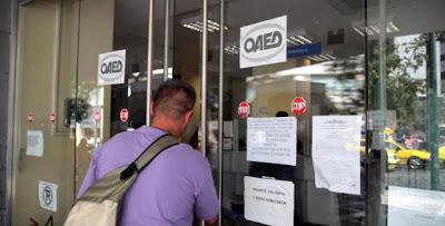 ΟΑΕΔ: Επιδότηση 12.000 ευρώ για ατομική επιχείρηση - Φωτογραφία 1