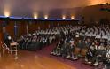 Τελετή Αναγόρευσης της Πρυτάνεως κας Ελένης Γλύκατζη – Αρβελέρ, σε επίτιμη διδάκτορα της ΣΣΕ - Φωτογραφία 4